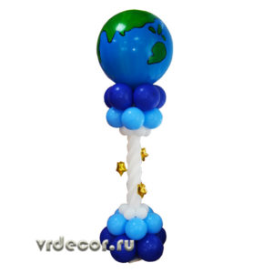 колонна -глобус