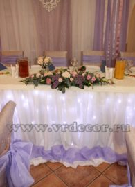 lilac_wedding_1