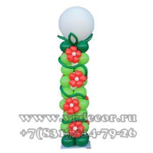 Цветочная колонна из шаров